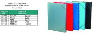 Κουτί Λάστιχο 33x43x3