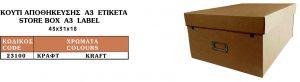 Κουτί Αποθήκευσης Α3 Ετικέτα 43x31x18