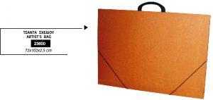 Τσάντα Σχεδίου 72x102x2.5