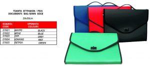 Τσάντα Εγγράφων 28×38