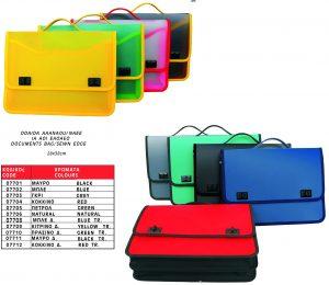 Τσάντα Εγγράφων Διπλή 28×38
